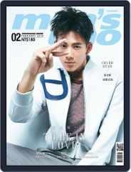 Men's Uno (Digital) Subscription February 7th, 2018 Issue