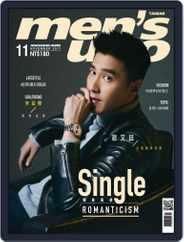 Men's Uno (Digital) Subscription November 7th, 2017 Issue