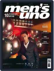 Men's Uno (Digital) Subscription October 11th, 2017 Issue