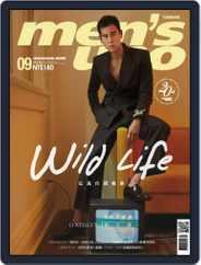 Men's Uno (Digital) Subscription September 11th, 2017 Issue