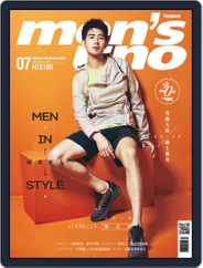 Men's Uno (Digital) Subscription July 19th, 2017 Issue
