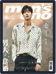 Men's Uno (Digital) Subscription July 6th, 2017 Issue