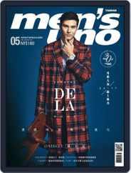 Men's Uno (Digital) Subscription June 14th, 2017 Issue