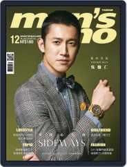 Men's Uno (Digital) Subscription February 11th, 2017 Issue