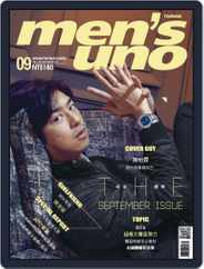 Men's Uno (Digital) Subscription September 8th, 2016 Issue