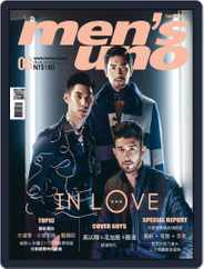 Men's Uno (Digital) Subscription August 8th, 2016 Issue