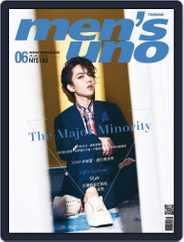 Men's Uno (Digital) Subscription June 15th, 2016 Issue