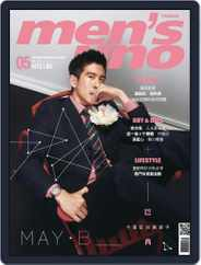 Men's Uno (Digital) Subscription May 12th, 2016 Issue