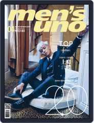 Men's Uno (Digital) Subscription April 13th, 2016 Issue