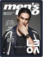 Men's Uno (Digital) Subscription February 5th, 2016 Issue