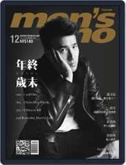 Men's Uno (Digital) Subscription December 7th, 2015 Issue