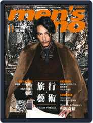 Men's Uno (Digital) Subscription November 9th, 2015 Issue