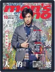 Men's Uno (Digital) Subscription October 12th, 2015 Issue