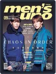 Men's Uno (Digital) Subscription September 7th, 2015 Issue