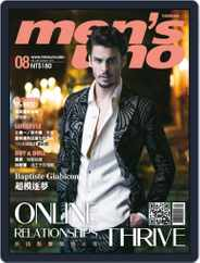 Men's Uno (Digital) Subscription August 6th, 2015 Issue