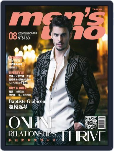 Men's Uno (Digital) August 6th, 2015 Issue Cover