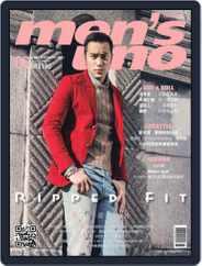 Men's Uno (Digital) Subscription June 10th, 2015 Issue