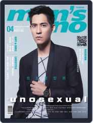 Men's Uno (Digital) Subscription April 8th, 2015 Issue