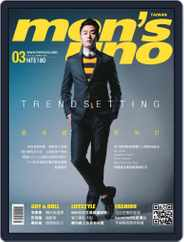 Men's Uno (Digital) Subscription March 9th, 2015 Issue