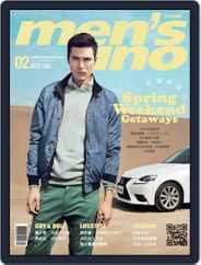 Men's Uno (Digital) Subscription February 8th, 2015 Issue