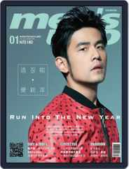 Men's Uno (Digital) Subscription January 8th, 2015 Issue