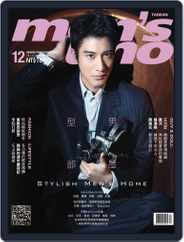 Men's Uno (Digital) Subscription December 7th, 2014 Issue