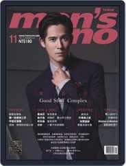 Men's Uno (Digital) Subscription November 6th, 2014 Issue
