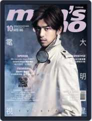 Men's Uno (Digital) Subscription October 7th, 2014 Issue