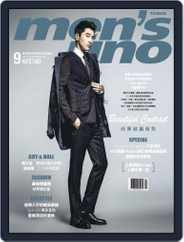 Men's Uno (Digital) Subscription September 5th, 2014 Issue