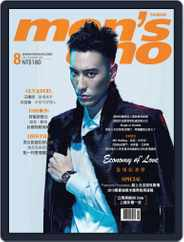 Men's Uno (Digital) Subscription August 7th, 2014 Issue
