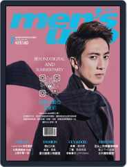 Men's Uno (Digital) Subscription July 9th, 2014 Issue