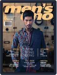 Men's Uno (Digital) Subscription June 11th, 2014 Issue