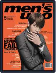 Men's Uno (Digital) Subscription May 13th, 2014 Issue