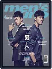 Men's Uno (Digital) Subscription April 8th, 2014 Issue
