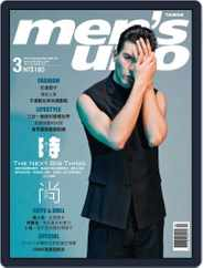 Men's Uno (Digital) Subscription March 13th, 2014 Issue