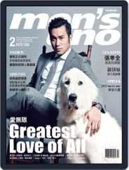 Men's Uno (Digital) Subscription February 11th, 2014 Issue