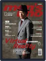Men's Uno (Digital) Subscription December 11th, 2013 Issue