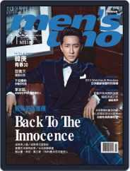 Men's Uno (Digital) Subscription November 12th, 2013 Issue