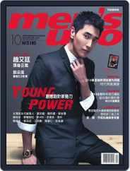 Men's Uno (Digital) Subscription October 14th, 2013 Issue