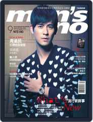 Men's Uno (Digital) Subscription September 8th, 2013 Issue