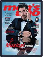 Men's Uno (Digital) Subscription August 8th, 2013 Issue
