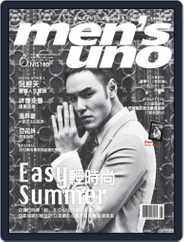 Men's Uno (Digital) Subscription June 9th, 2013 Issue