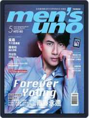 Men's Uno (Digital) Subscription May 13th, 2013 Issue