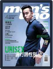 Men's Uno (Digital) Subscription April 12th, 2013 Issue