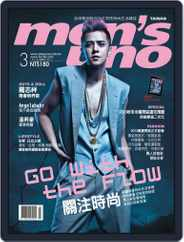 Men's Uno (Digital) Subscription March 11th, 2013 Issue