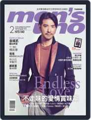 Men's Uno (Digital) Subscription February 7th, 2013 Issue