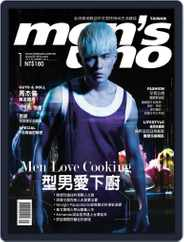 Men's Uno (Digital) Subscription January 9th, 2013 Issue