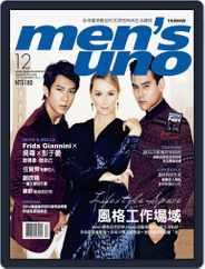 Men's Uno (Digital) Subscription December 9th, 2012 Issue