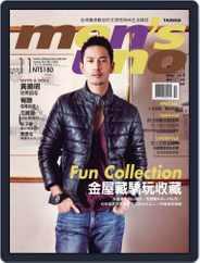 Men's Uno (Digital) Subscription November 21st, 2012 Issue