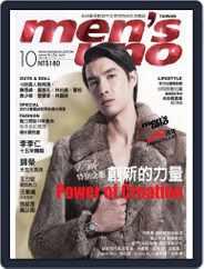 Men's Uno (Digital) Subscription November 5th, 2012 Issue